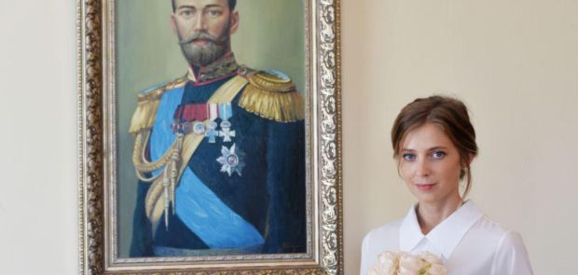 'Замироточила в день народження Миколи ІІ': Поклонську висміяли за екскурсію по Лівадійському палацу