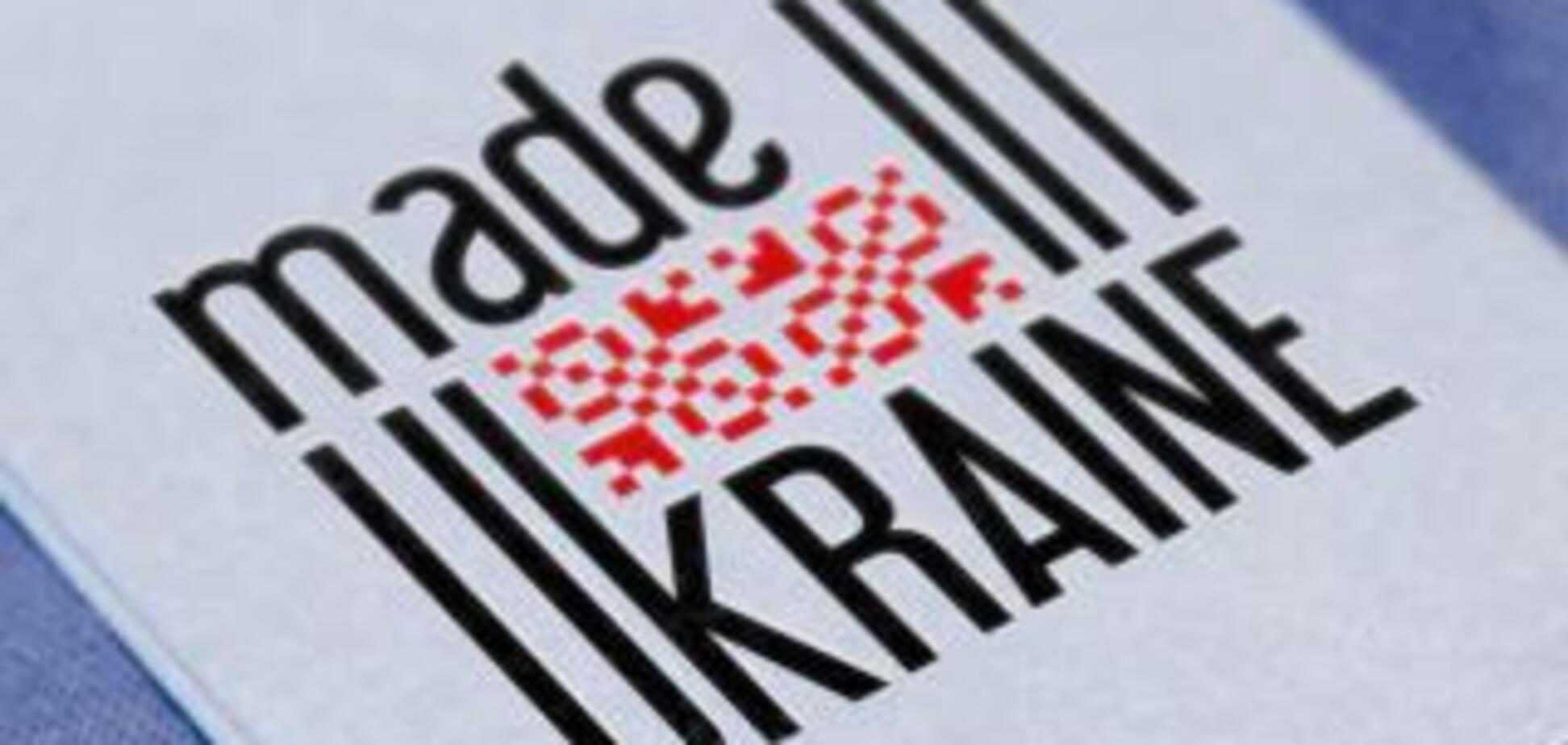 На что идут луганчане ради украинских товаров