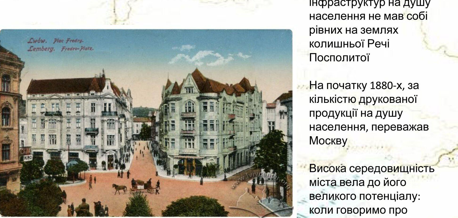 Галичини, як і Київської Русі, не існувало