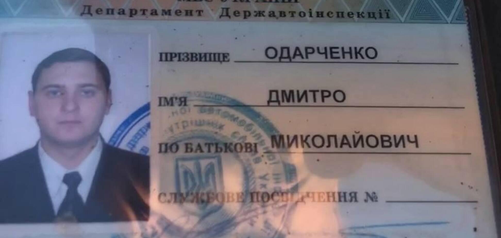 Виявився 'фальшивкою': спливли подробиці про учасника смертельного ДТП під Харковом