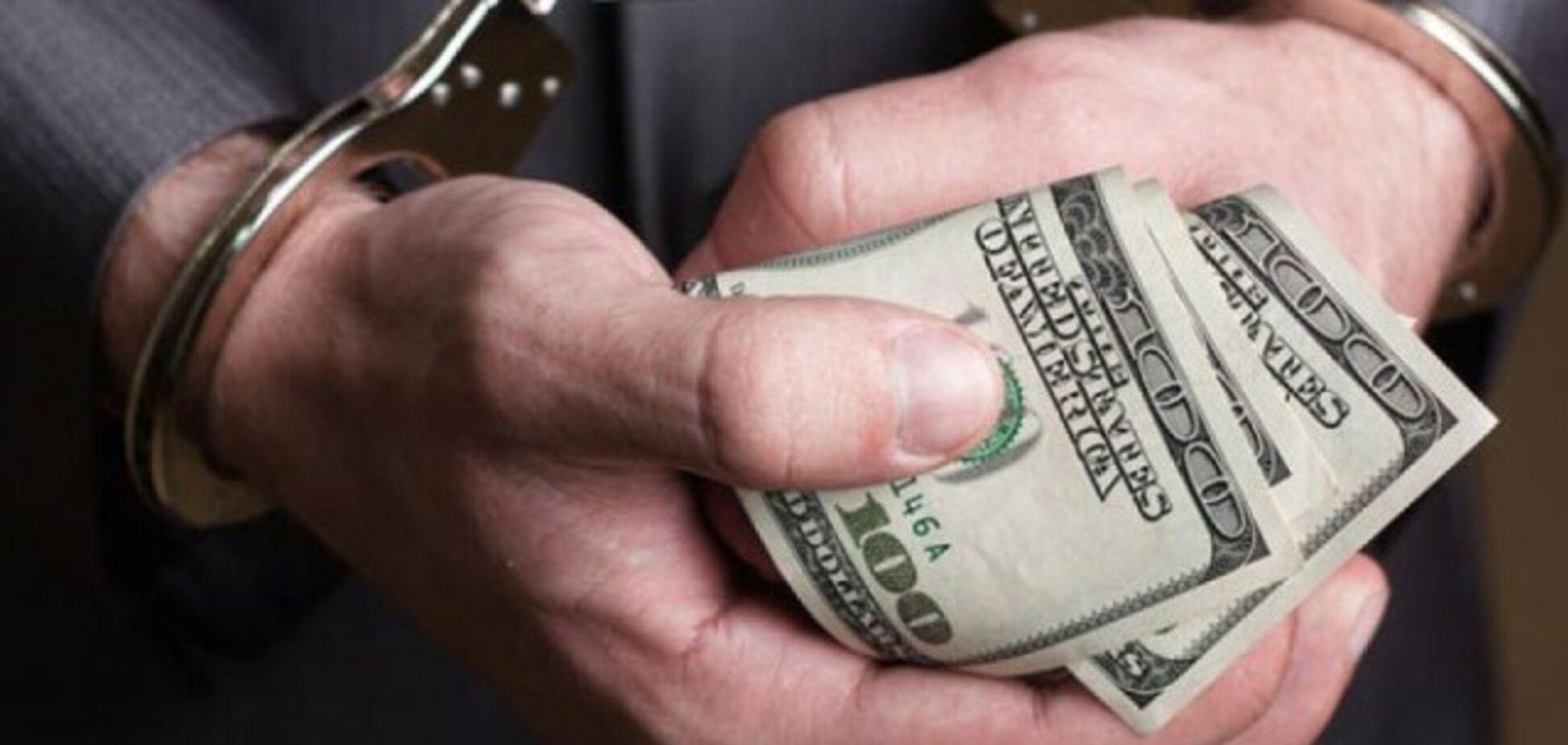 Керівники Держгеокадастру попалися на хабарі в $200 тисяч