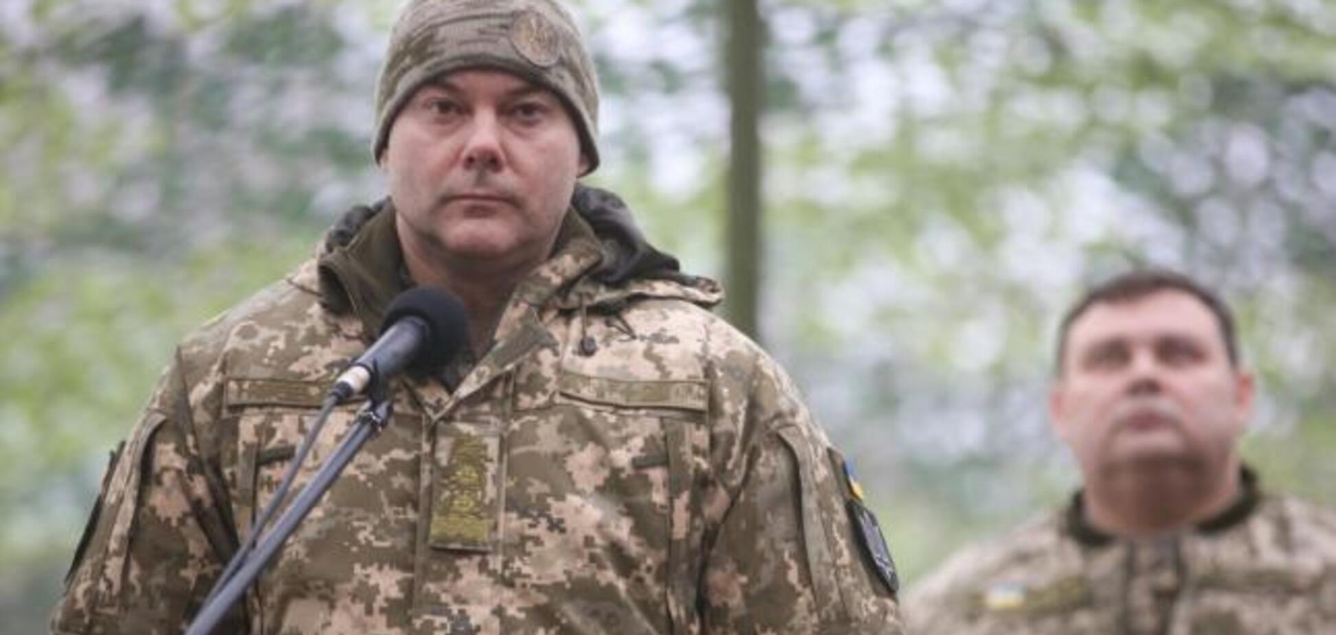 Начальник ООС розкрив план повернення Донбасу: як це буде