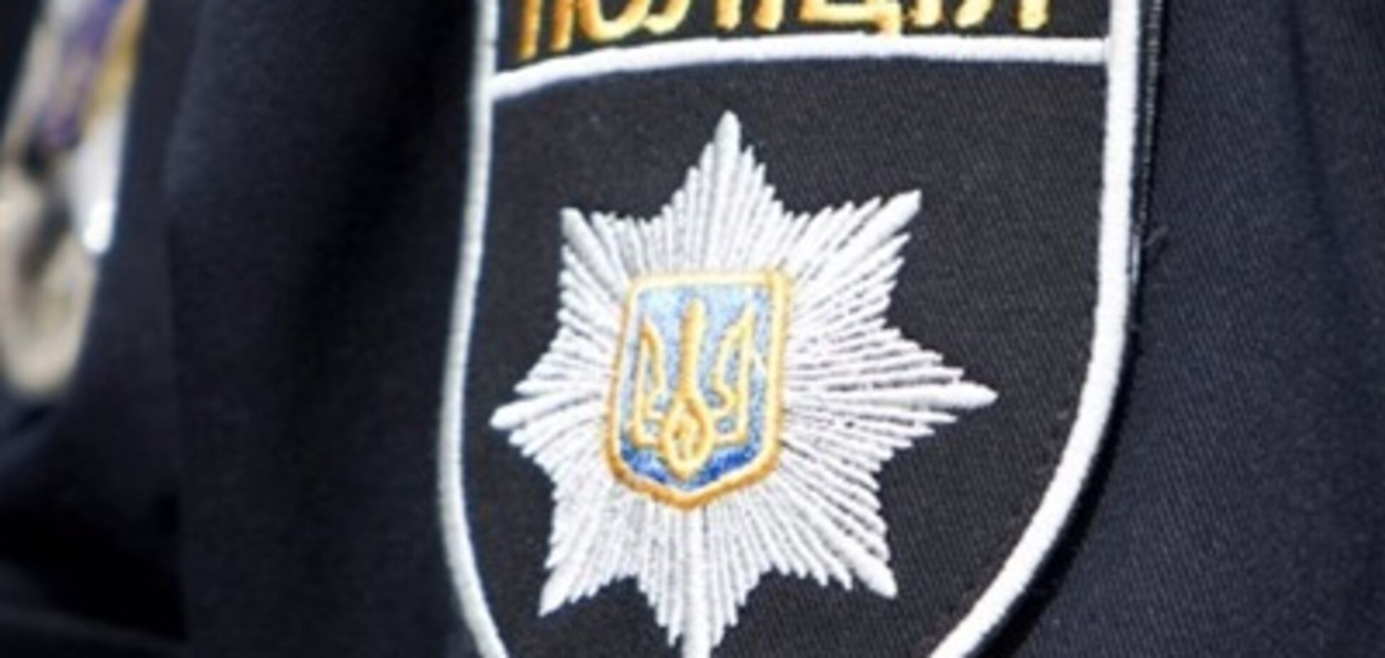 Ветерана АТО зарізали під Житомиром: у поліції розкрили подробиці