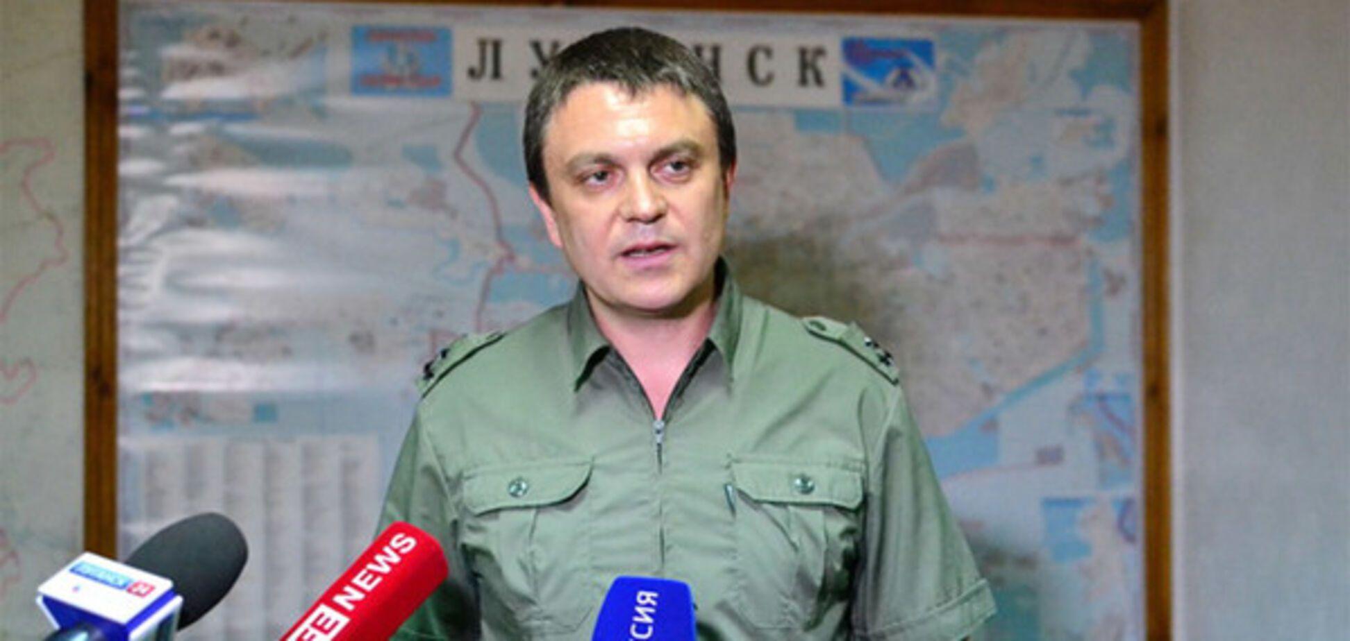 Главарь 'ЛНР' заявил о возвращении конфликта в 'горячую стадию'