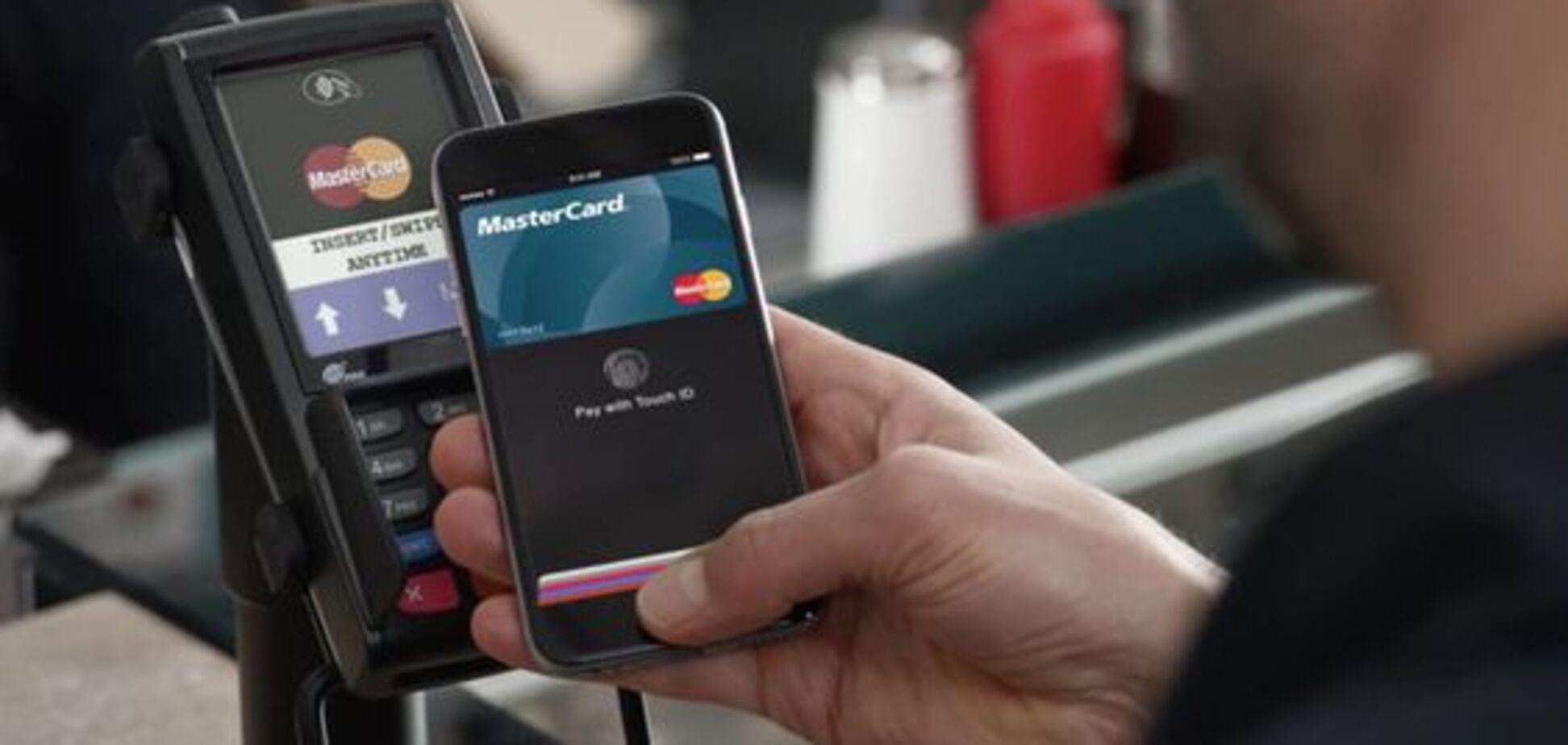 Самая популярная в мире: платежная система Apple Pay появится в Украине
