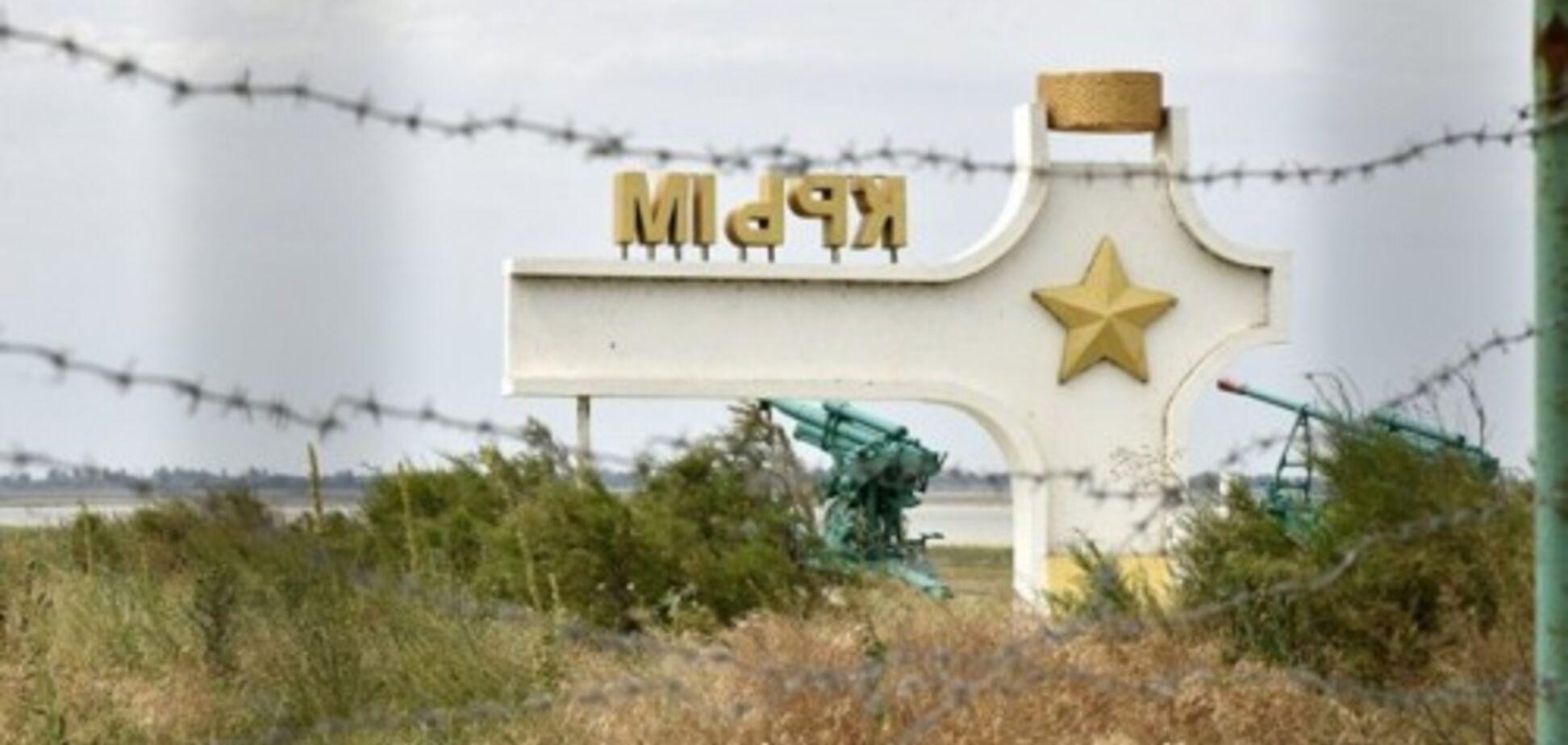 Правда про Крым: 'Я бы сам сюда второй раз не поехал'