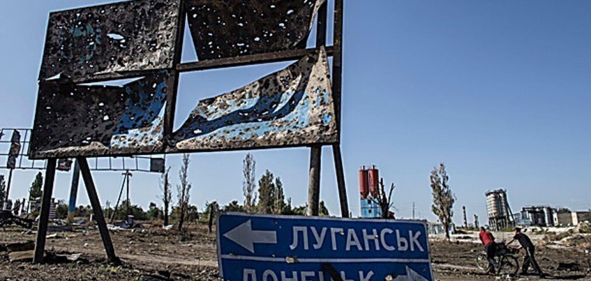 Как, возвращая Донбасс, не потерять Украину