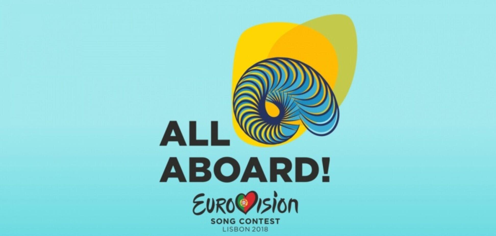 'Евровидение-2018': объявлен состав жюри от Украины