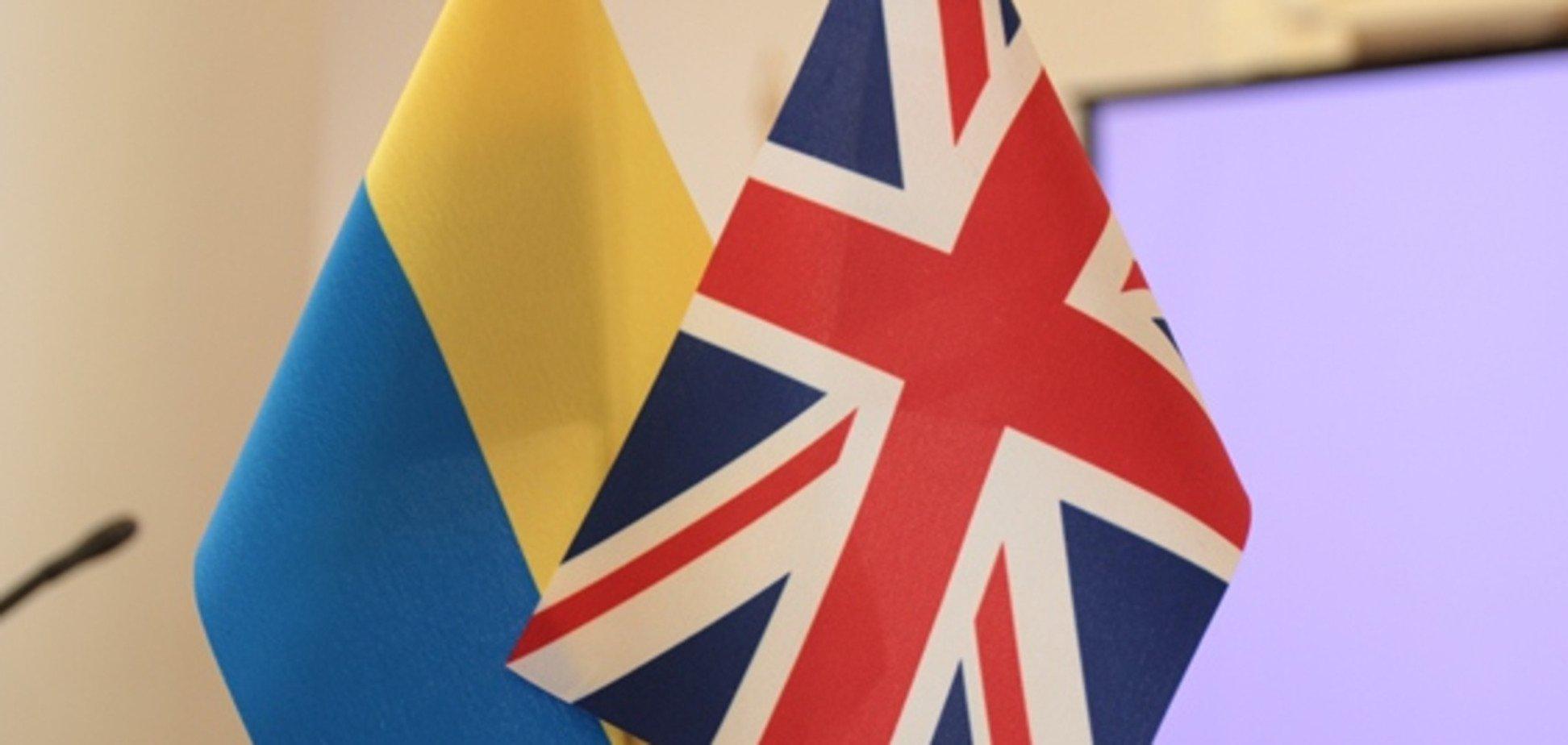 Британія завдала нового удару по Росії: кому ще дістанеться