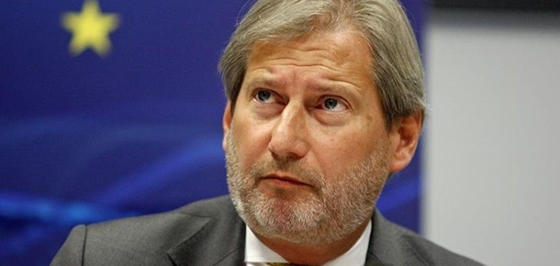 'Шаги назад': в ЕС жестко раскритиковали борьбу с коррупцией в Украине