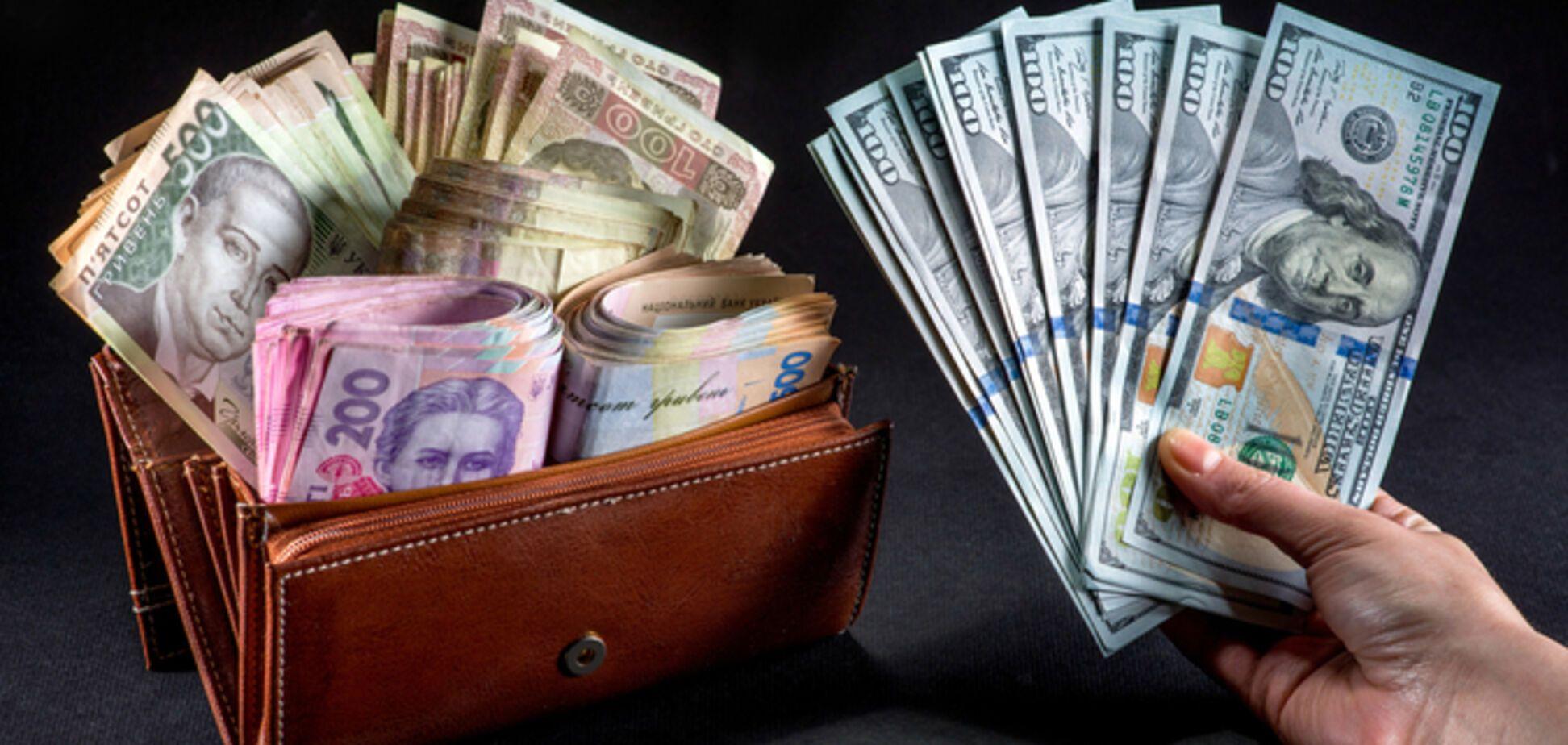 Долар в Україні