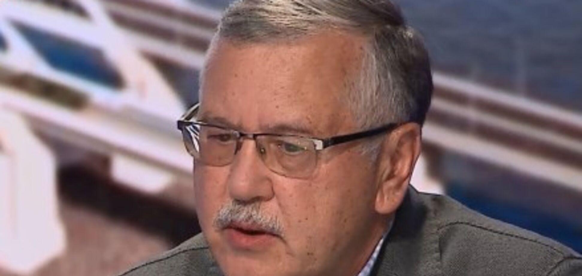 'Знімає з порядку денного': Гриценко вказав на наслідки запуску Кримського мосту
