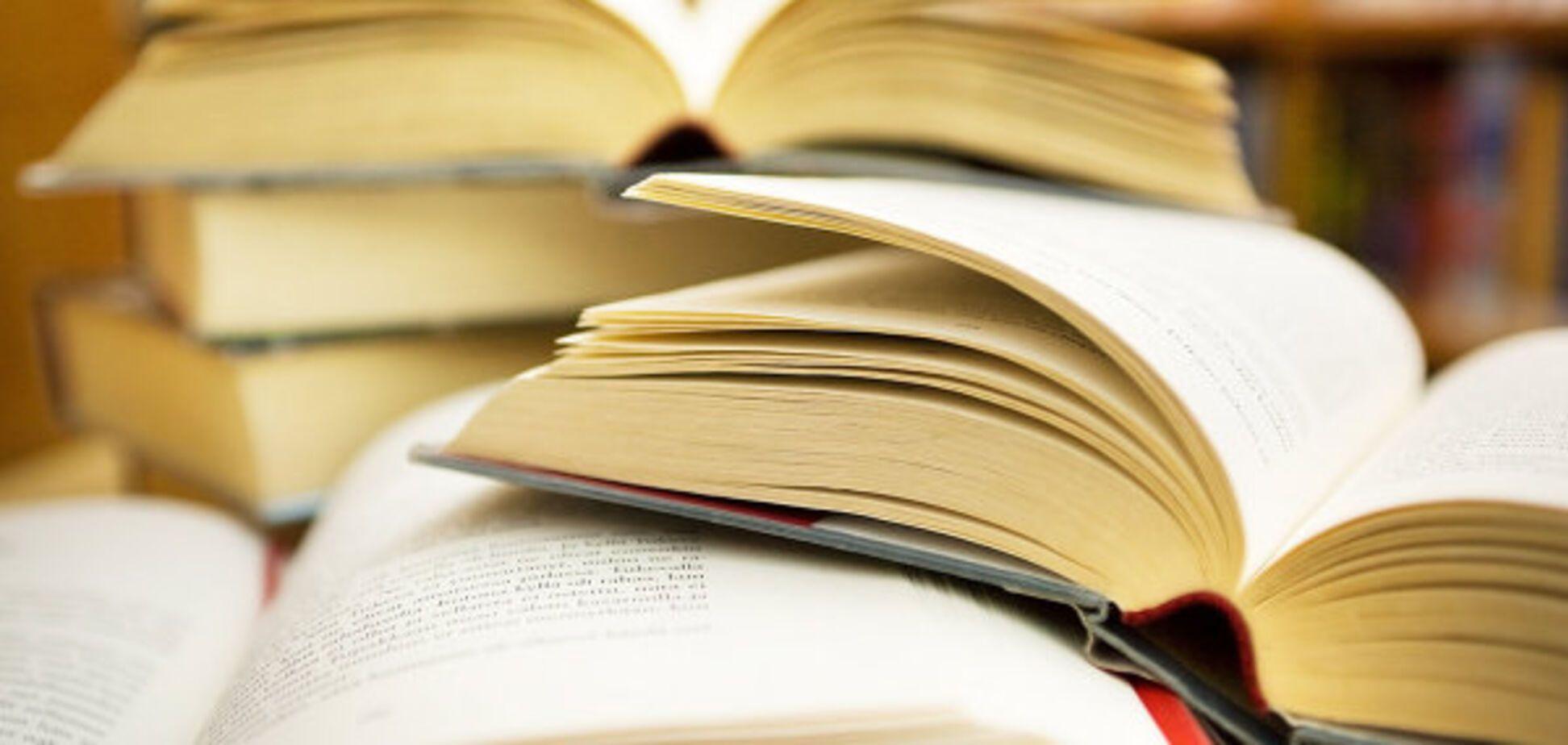 Як українську історію читати без брому