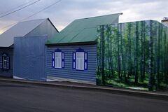 Потьомкінські села