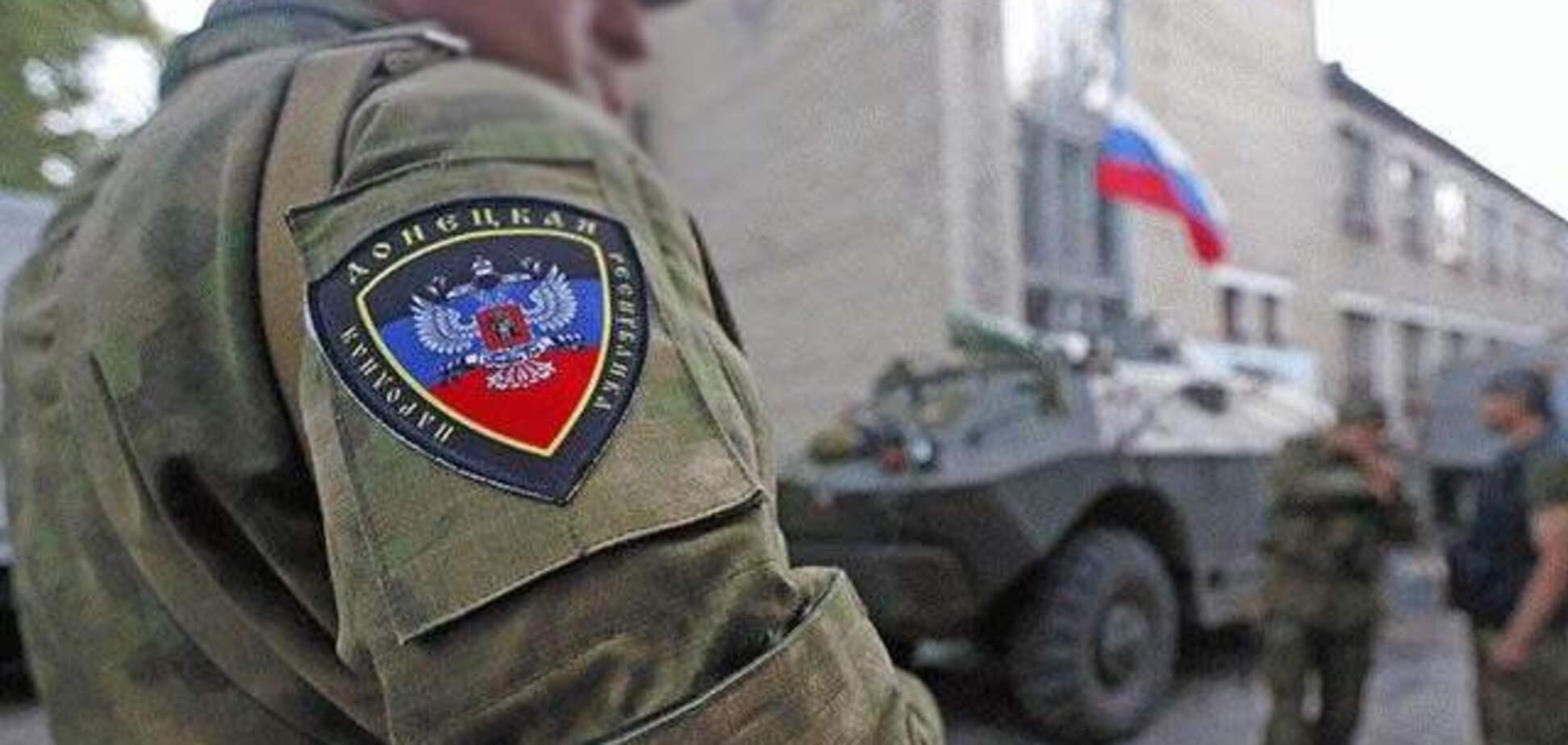 Війська терористів 'ДНР' привели у підвищену боєготовність: названа причина