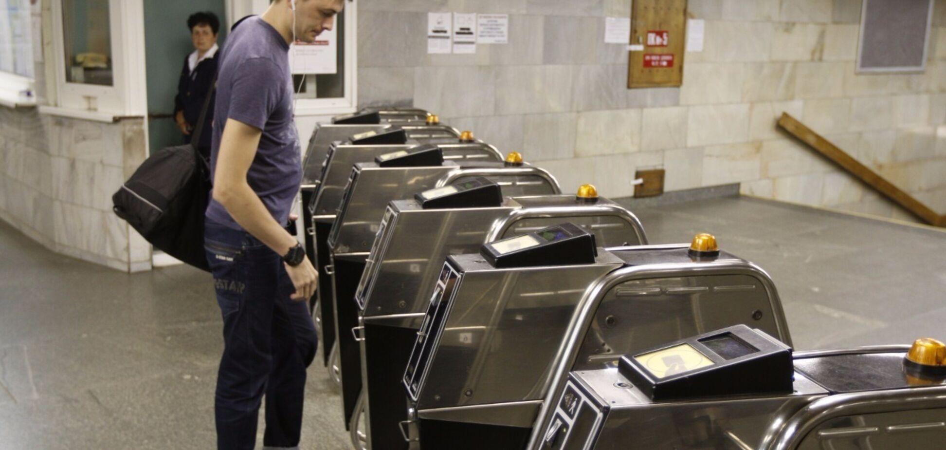 У метро Києва можна буде їздити безкоштовно: умови