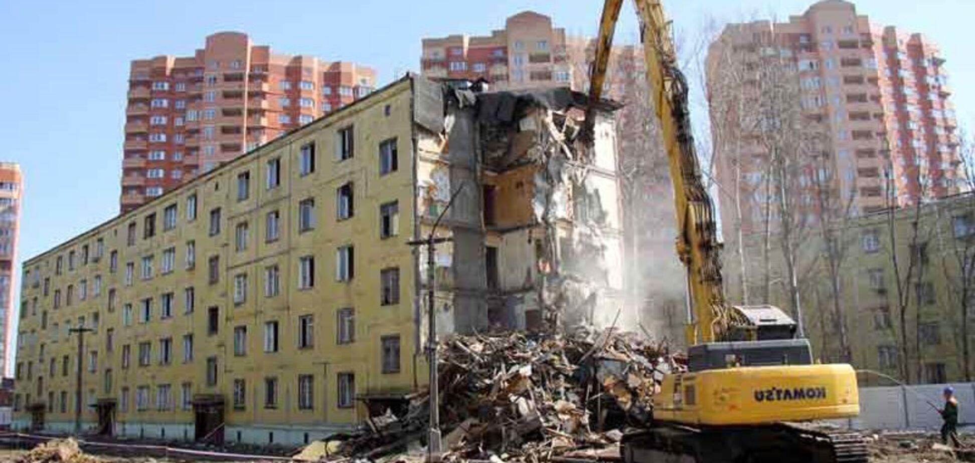 Знесення 'хрущовок' в Україні: названі причини, чому це на межі фантастики