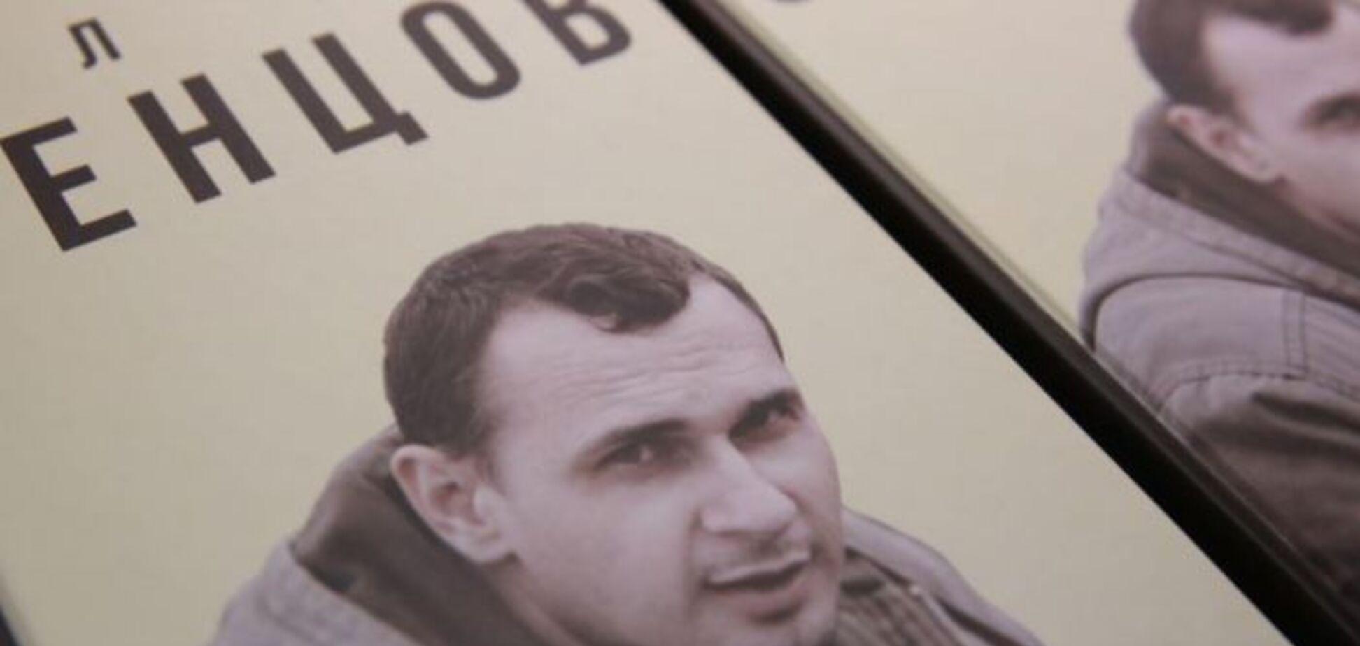 Свободу Сенцову! В России прошла акция в поддержку украинца