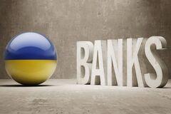 Одной цепью: как кредитный реестр НБУ потопит банки