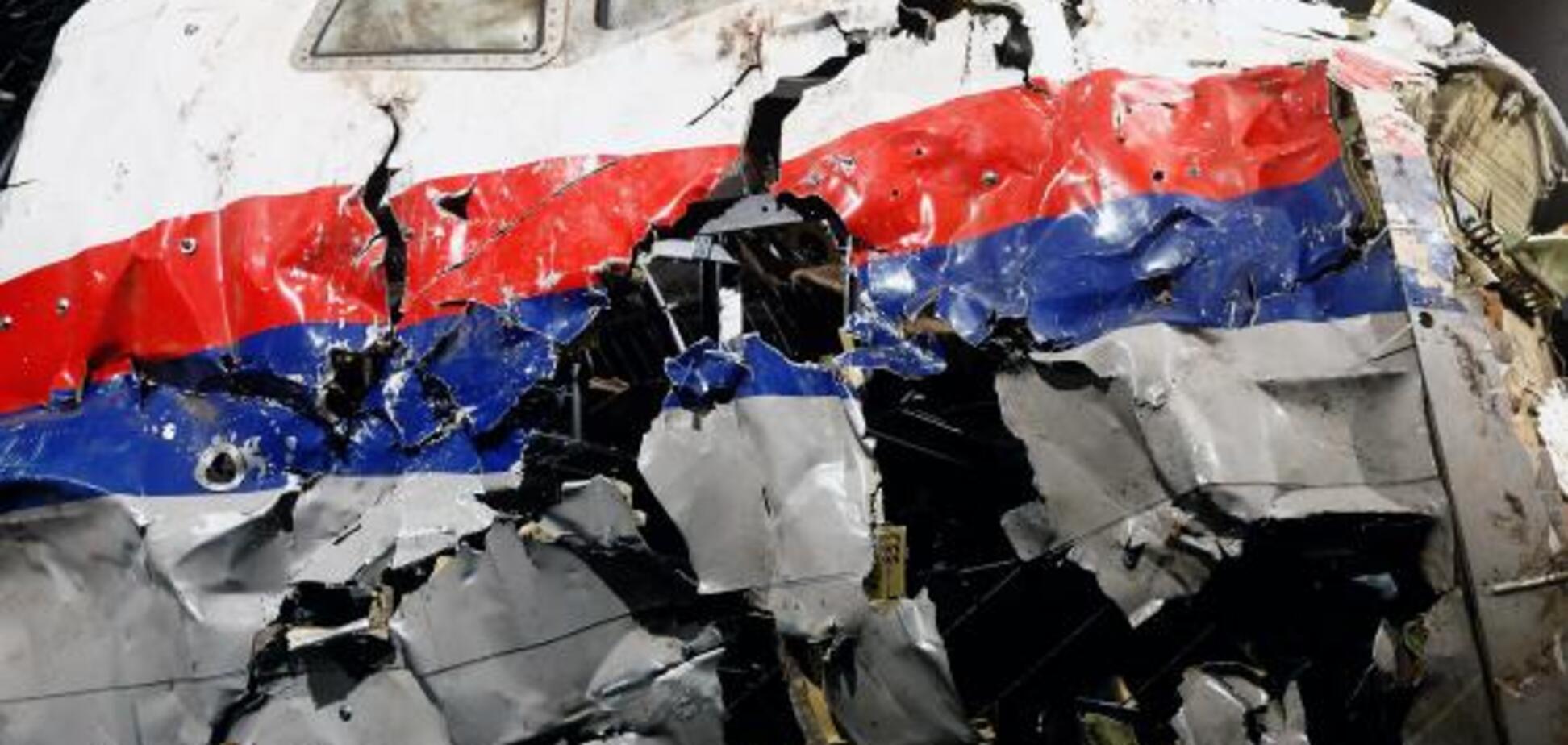 Слідство підтвердило: Boeing-777 був збитий з російського 'Бука'