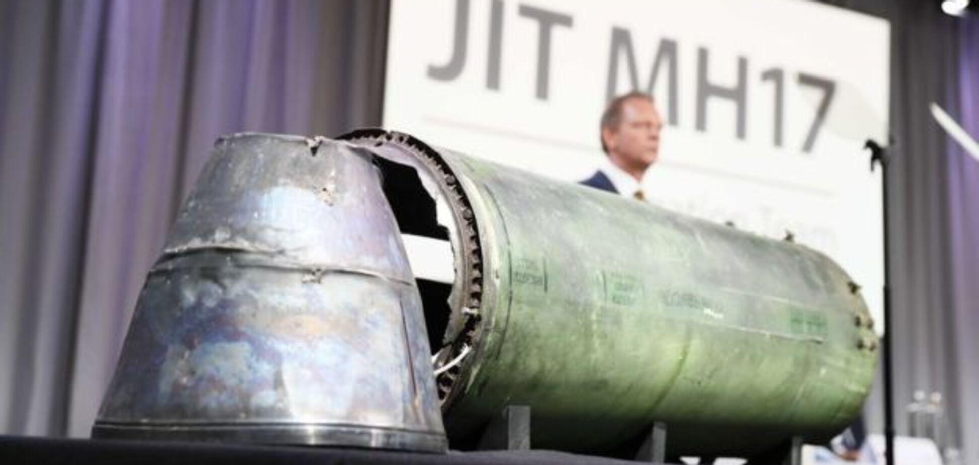 MH17 був збитий 'Буком': Євросоюз звернувся до Росії