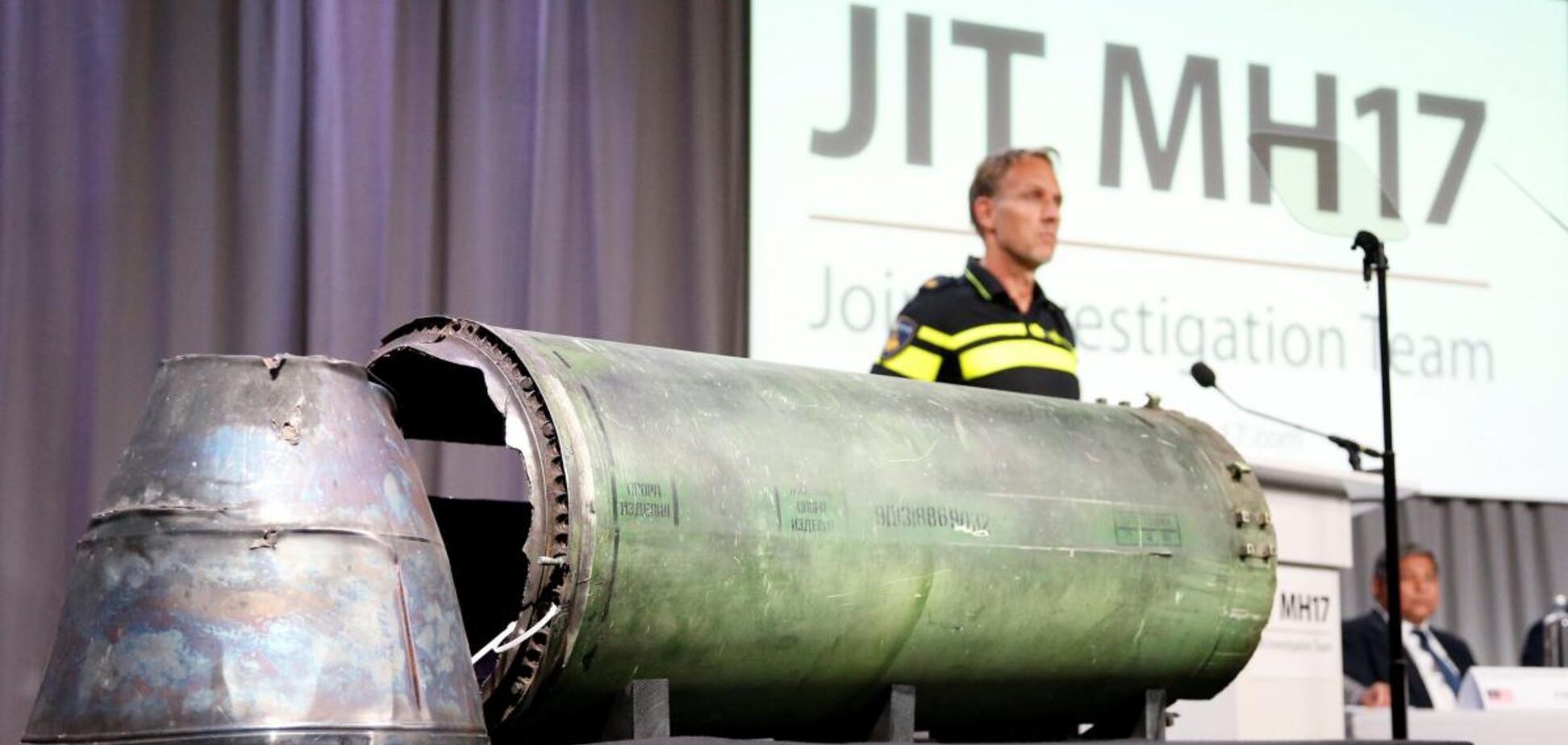 'Ніхто не повірить': популярний російський новинний портал зганьбився з MH17