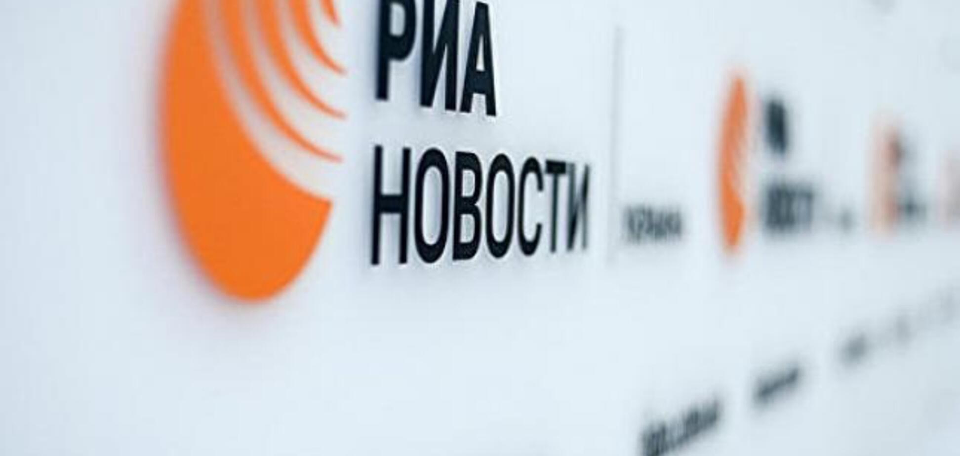 Україна ввела санкції проти 'РИА Новости'