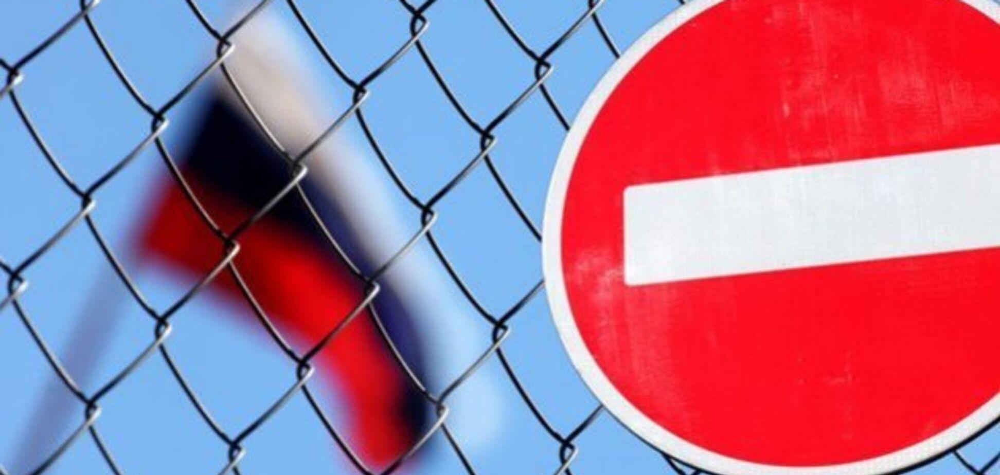 Україна ввела багато нових санкцій. Проти кого?