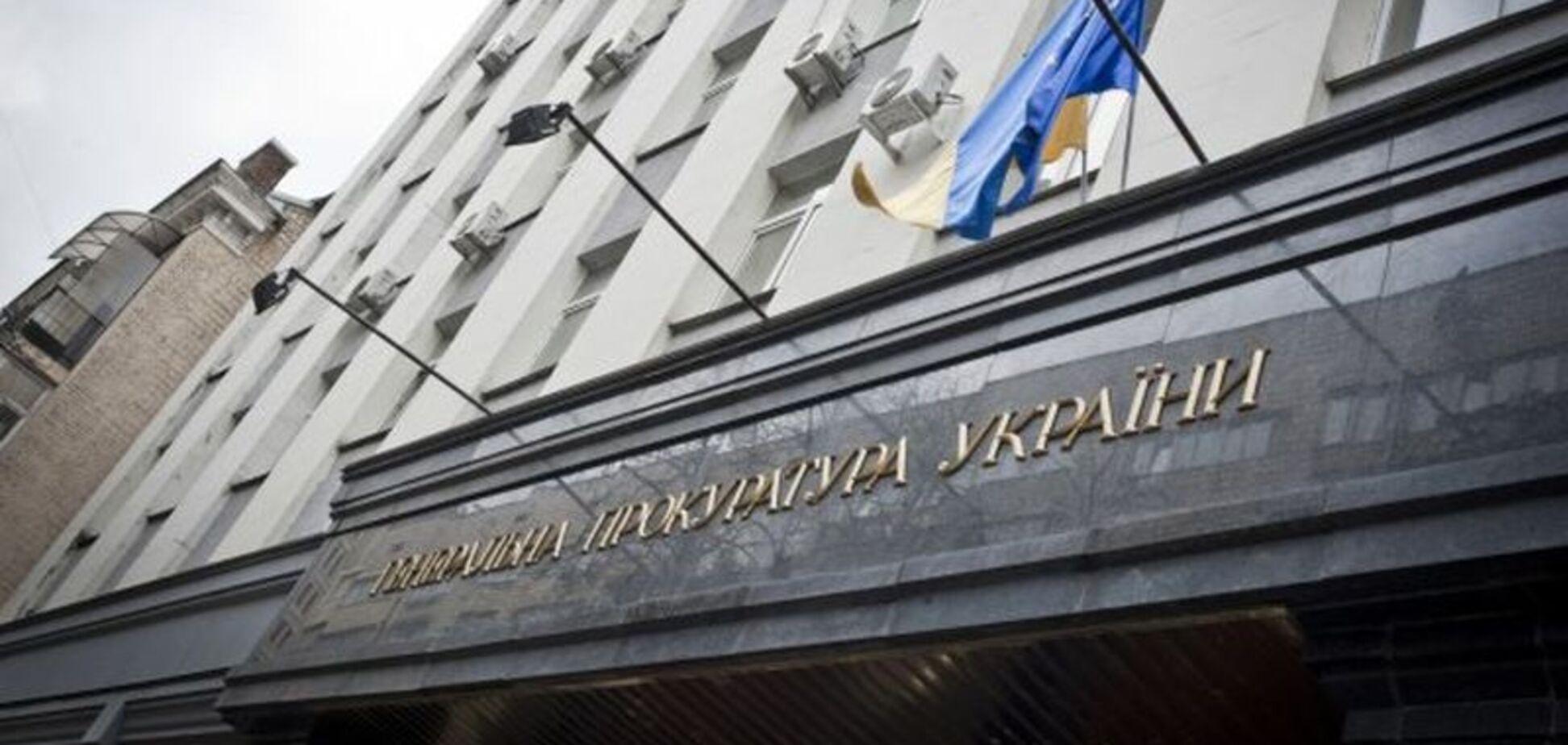 Убийство Вороненкова: на ГПУ подали в суд