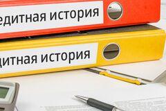 Украинцам придется раскошелиться, а банки окажутся под ударом: аналитик о кредитном реестре