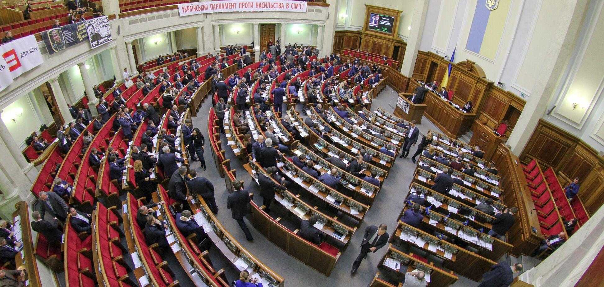 От Москвы до Нью-Йорка: украинские нардепы задекларировали недвижимость в 15 странах мира