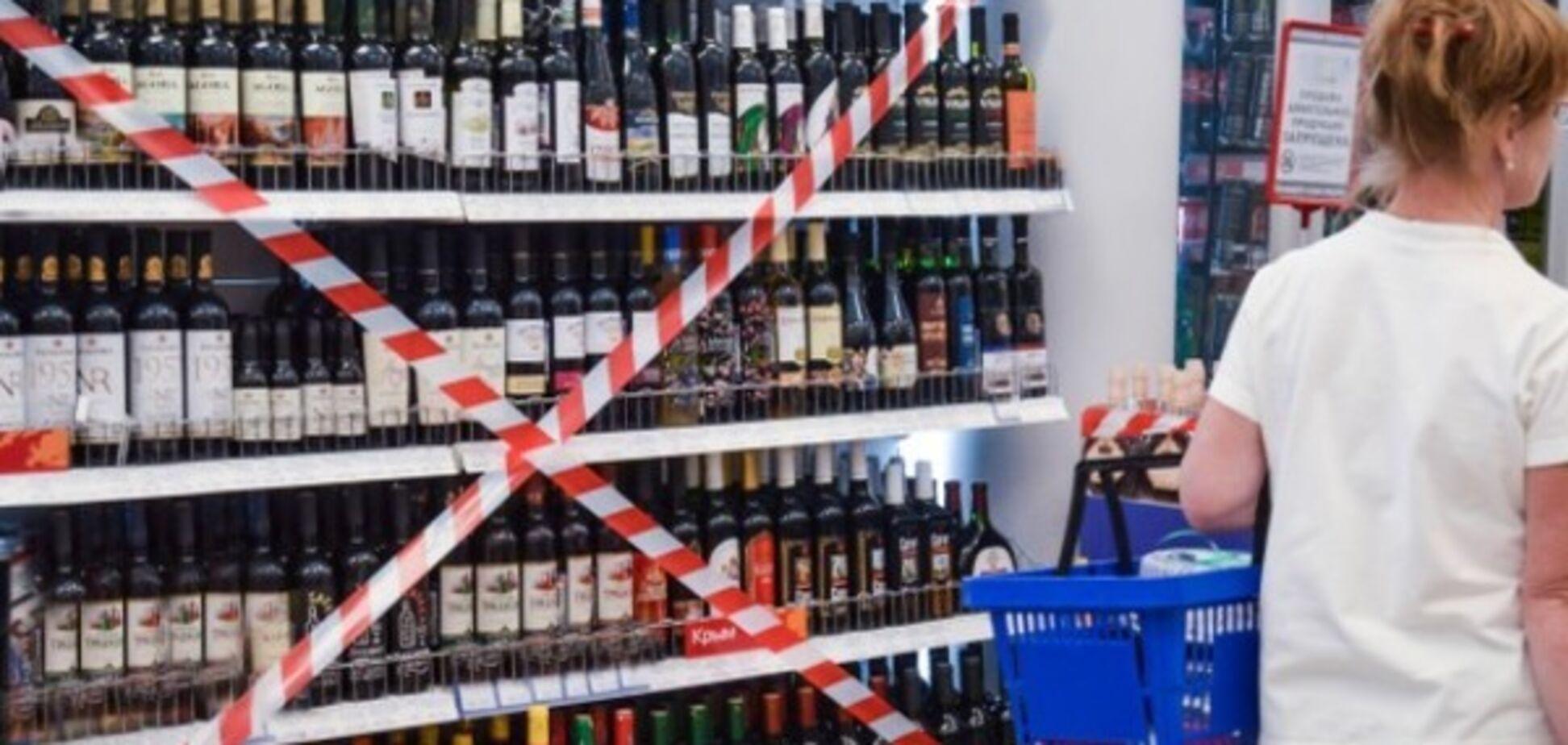 На запорізькому курорті заборонили продаж алкоголю вночі