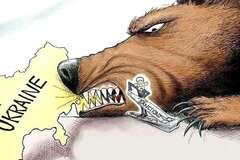 Россия бьет, значит любит