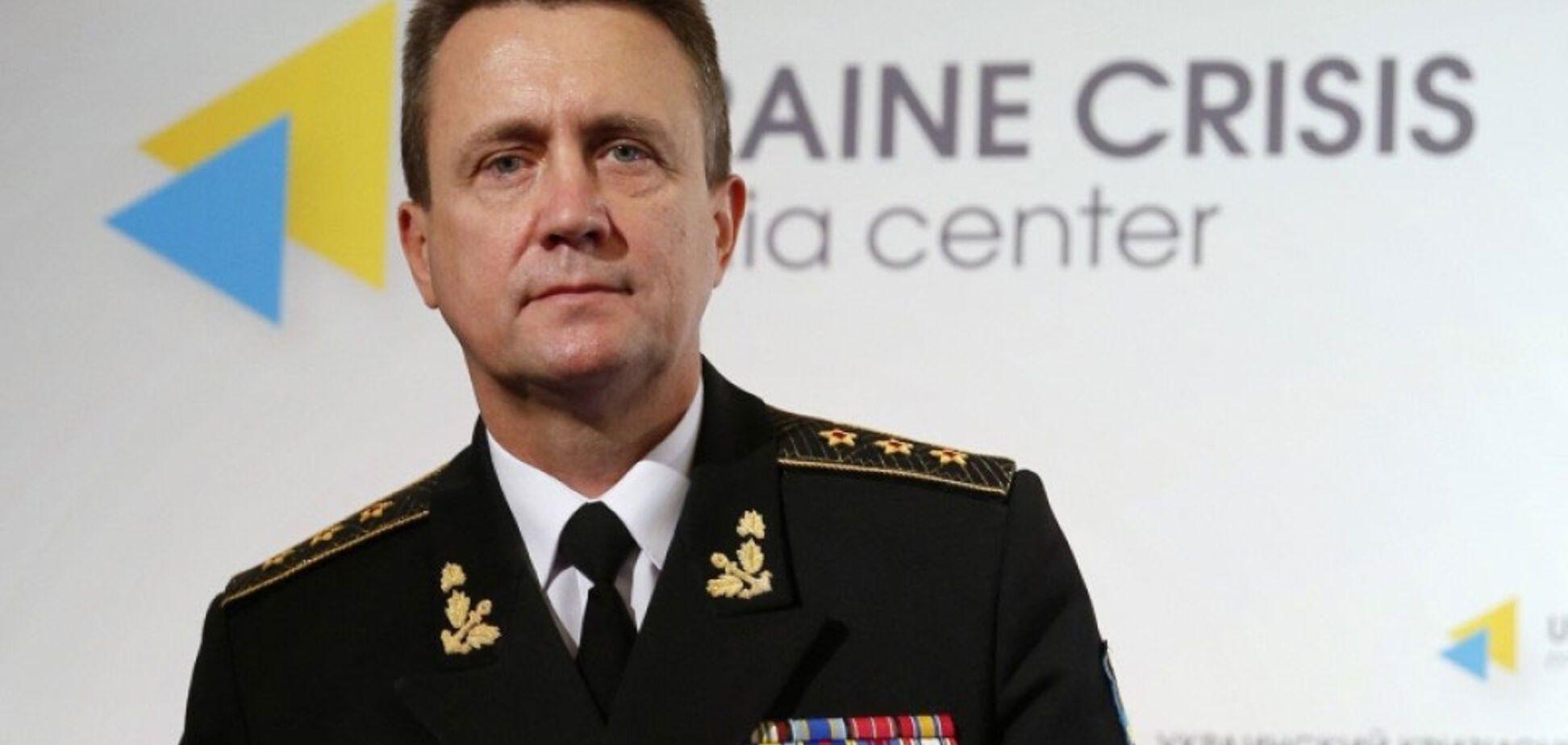 адмирал Игорь Кабаненко