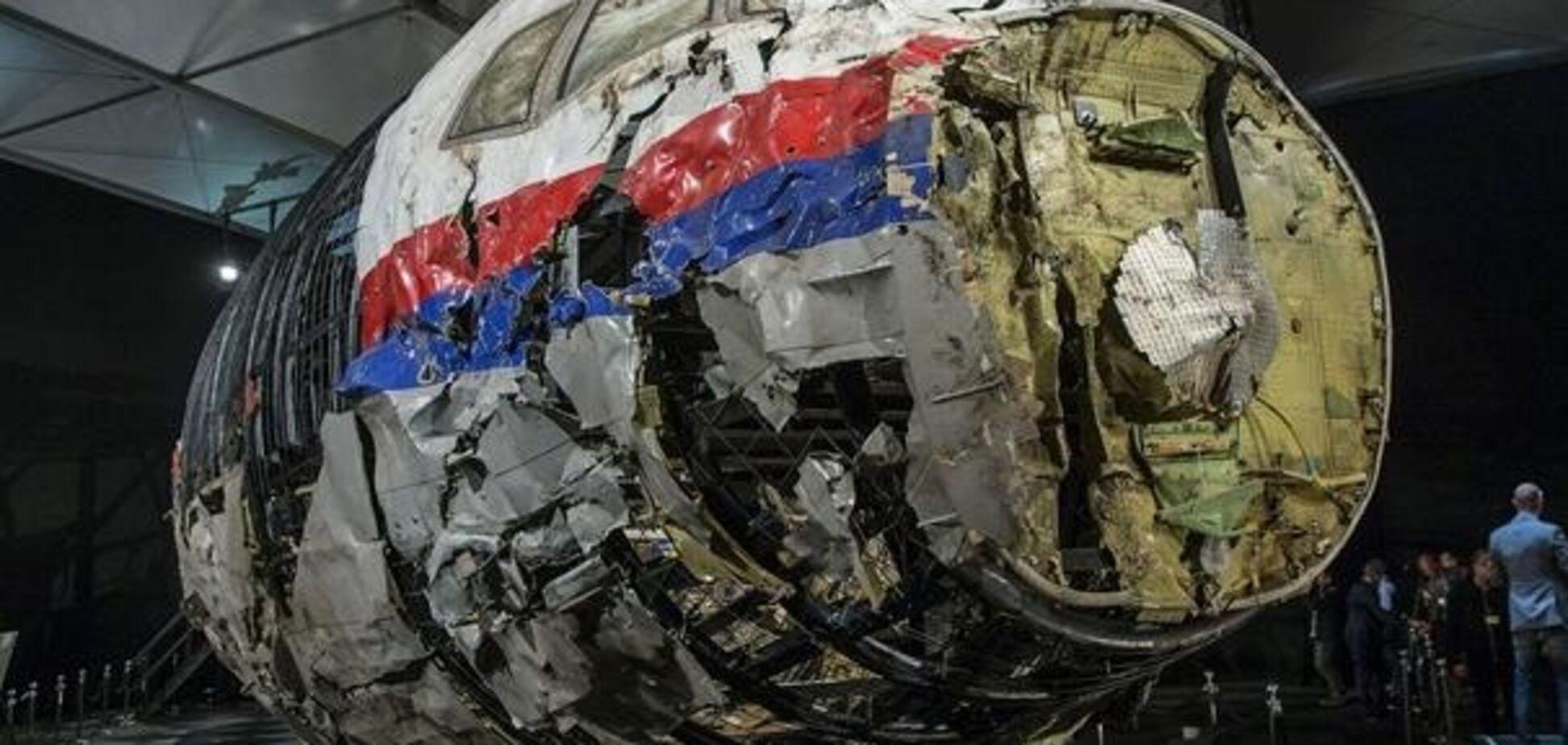 Катастрофа МН-17: з'ясувалося, як покарають Путіна