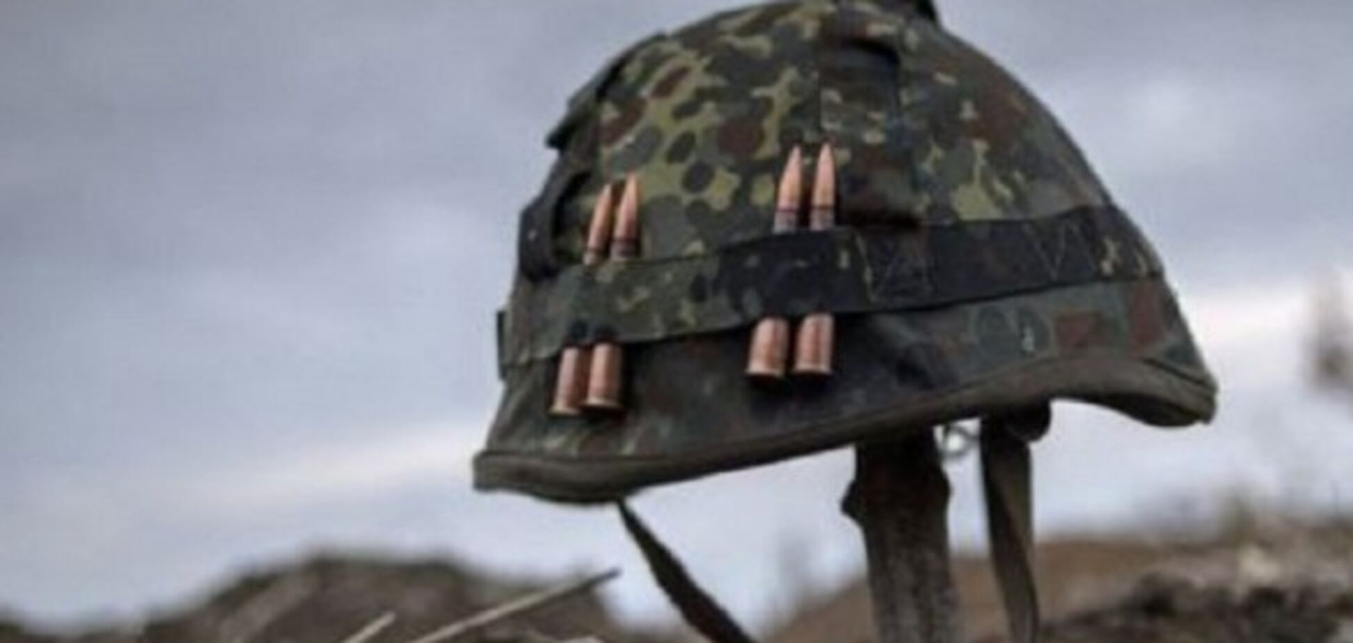 На Львівщині знайшли мертвим військового