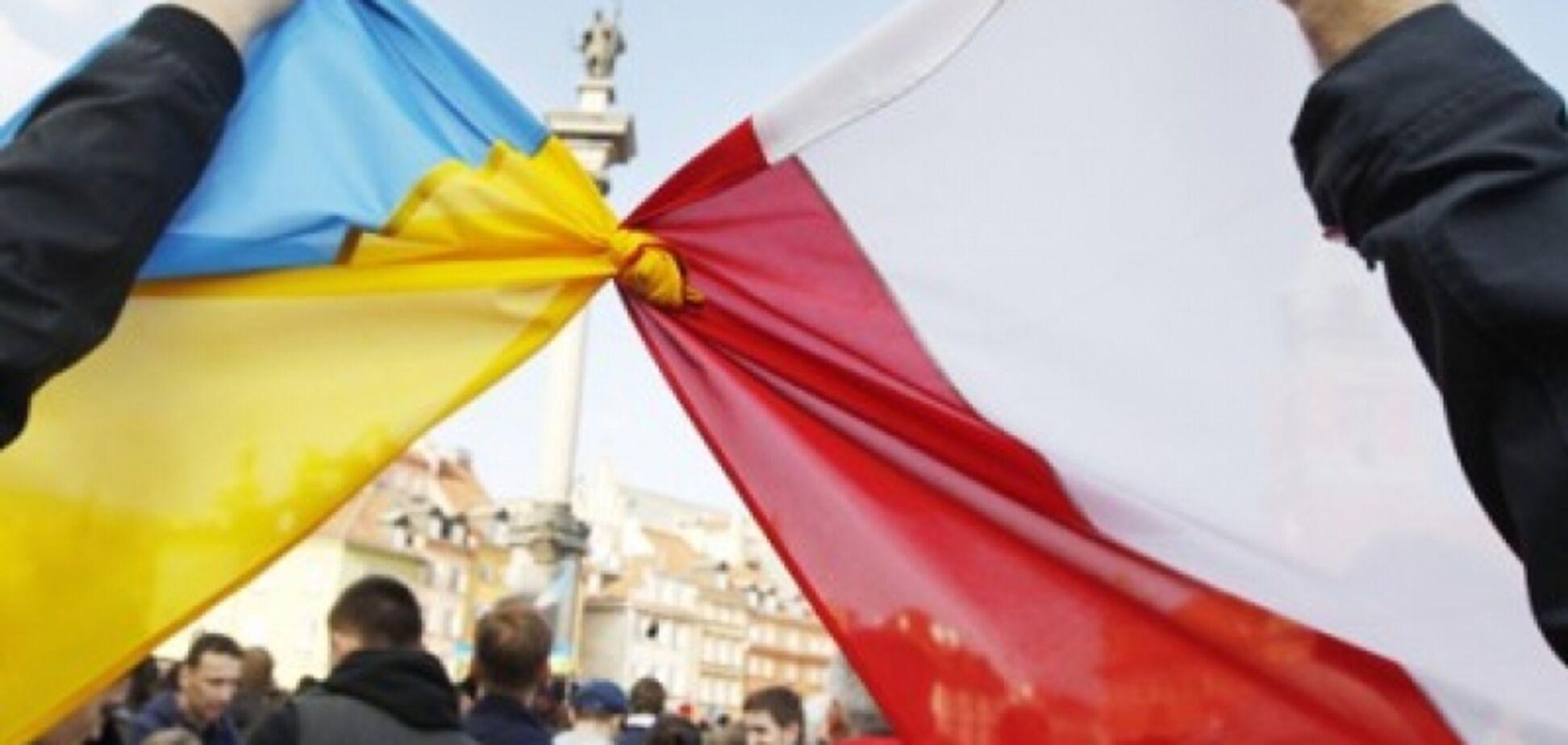 'Мы уязвимы': пять президентов выступили с призывом к Украине и Польше