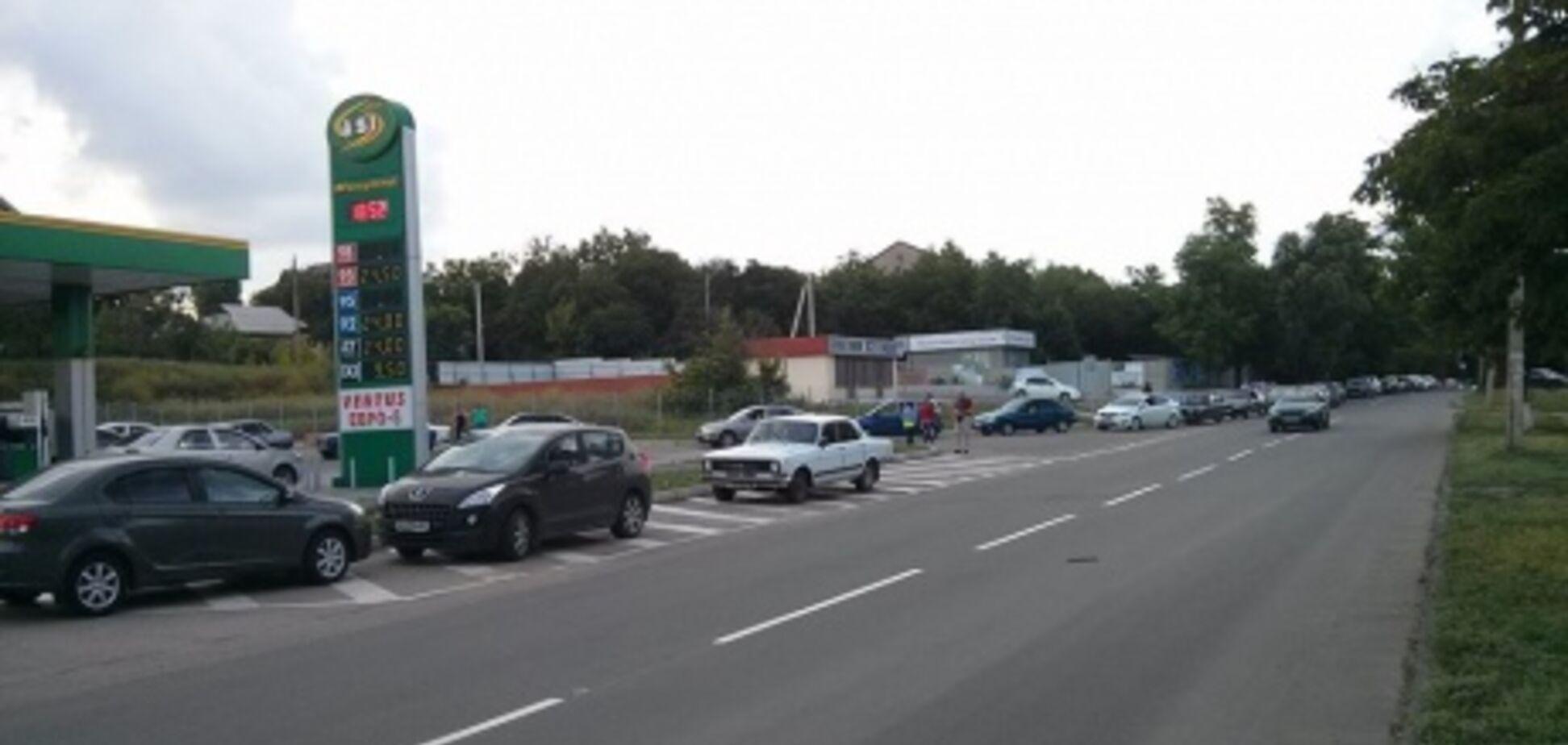 Дикий дефіцит: в Донецьку виникла нова проблема