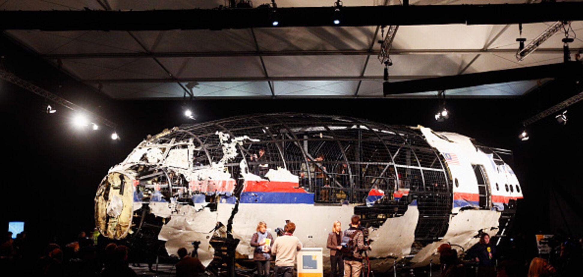 Євросоюз закликав Росію визнати вину в загибелі MH17