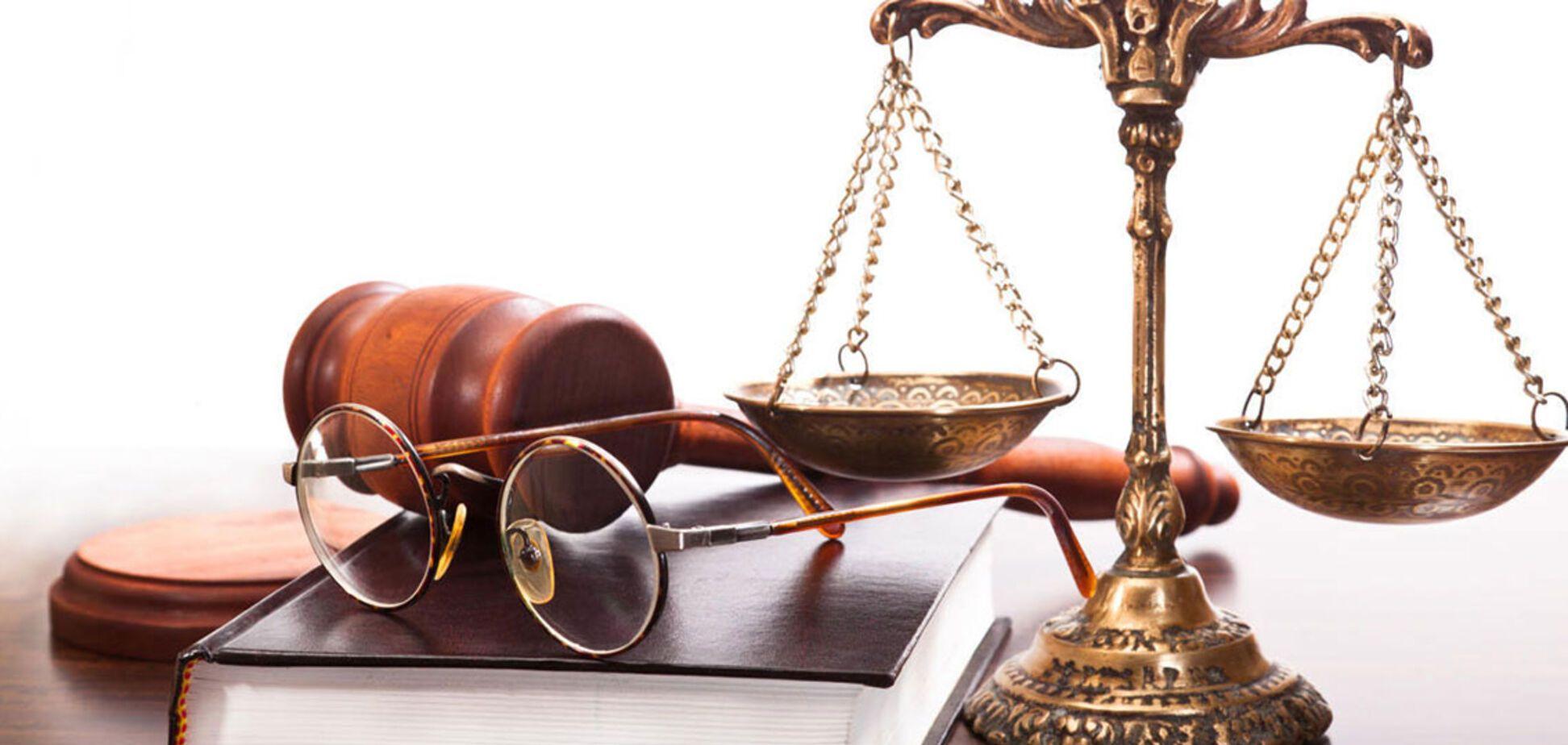 Масштабное наступление на юридическом фронте