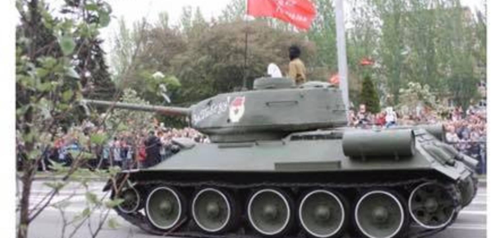Трансляція 'параду ДНР': СБУ взялася за видання Курченка