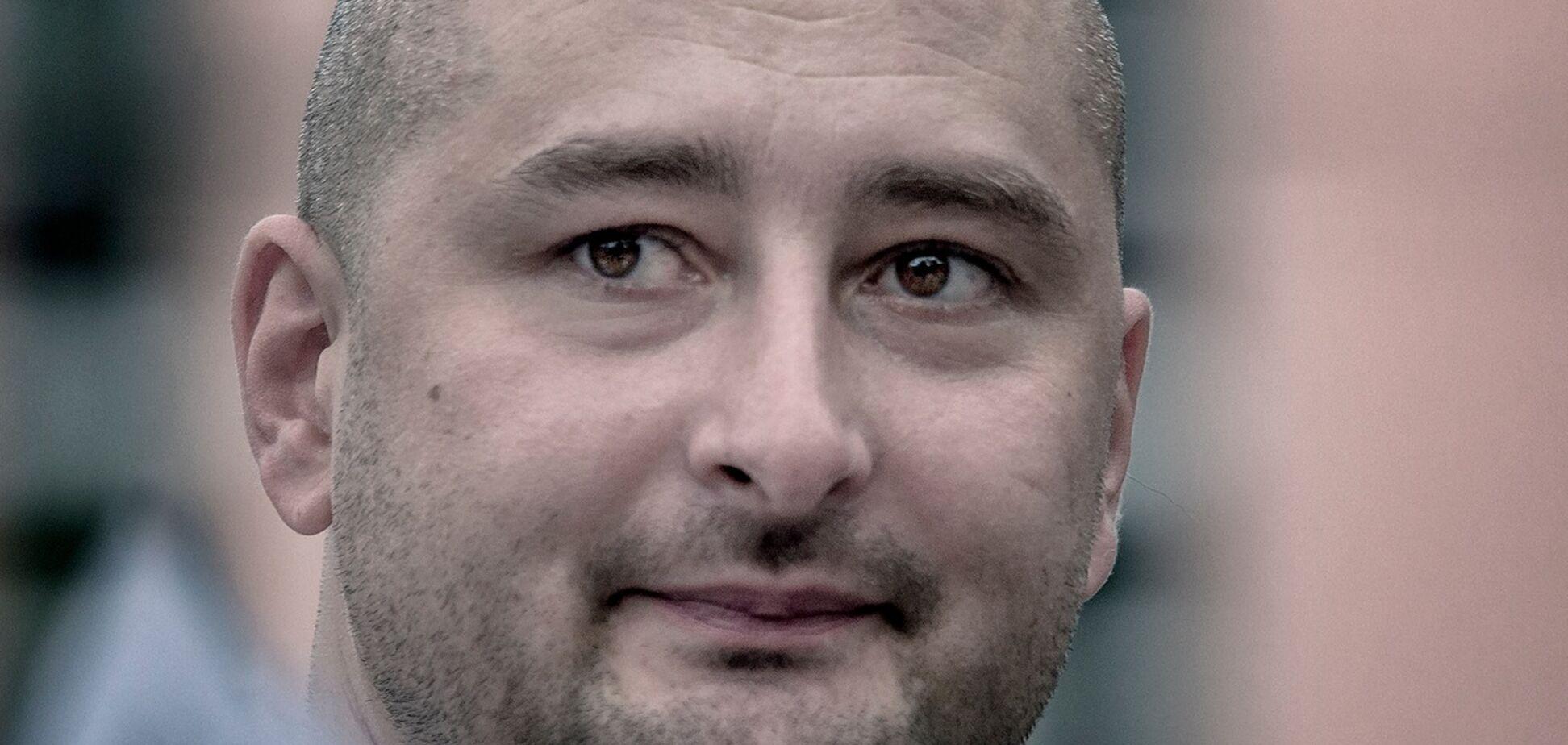 Друзі вимагали вбити: Бабченко зізнавався, що побоюється за своє життя