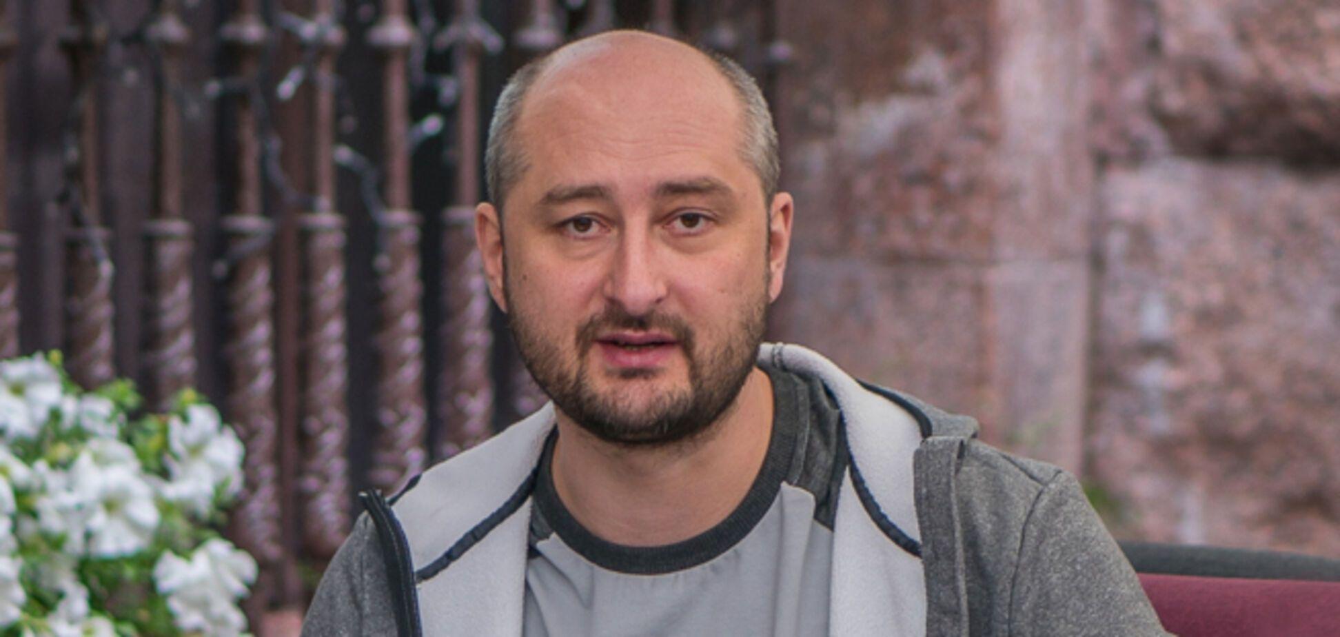 Аркадий Бабченко мог стать жертвой случайного выбора