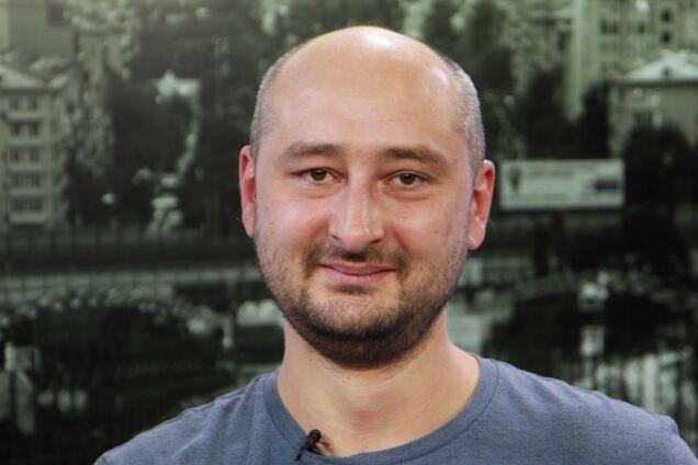 """Результат пошуку зображень за запитом """"бабченко"""""""
