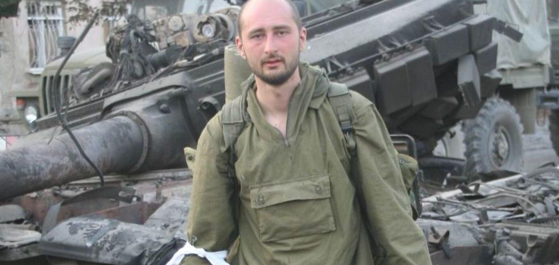 Убили во второй день рождения: последний пост Бабченко стал пророческим
