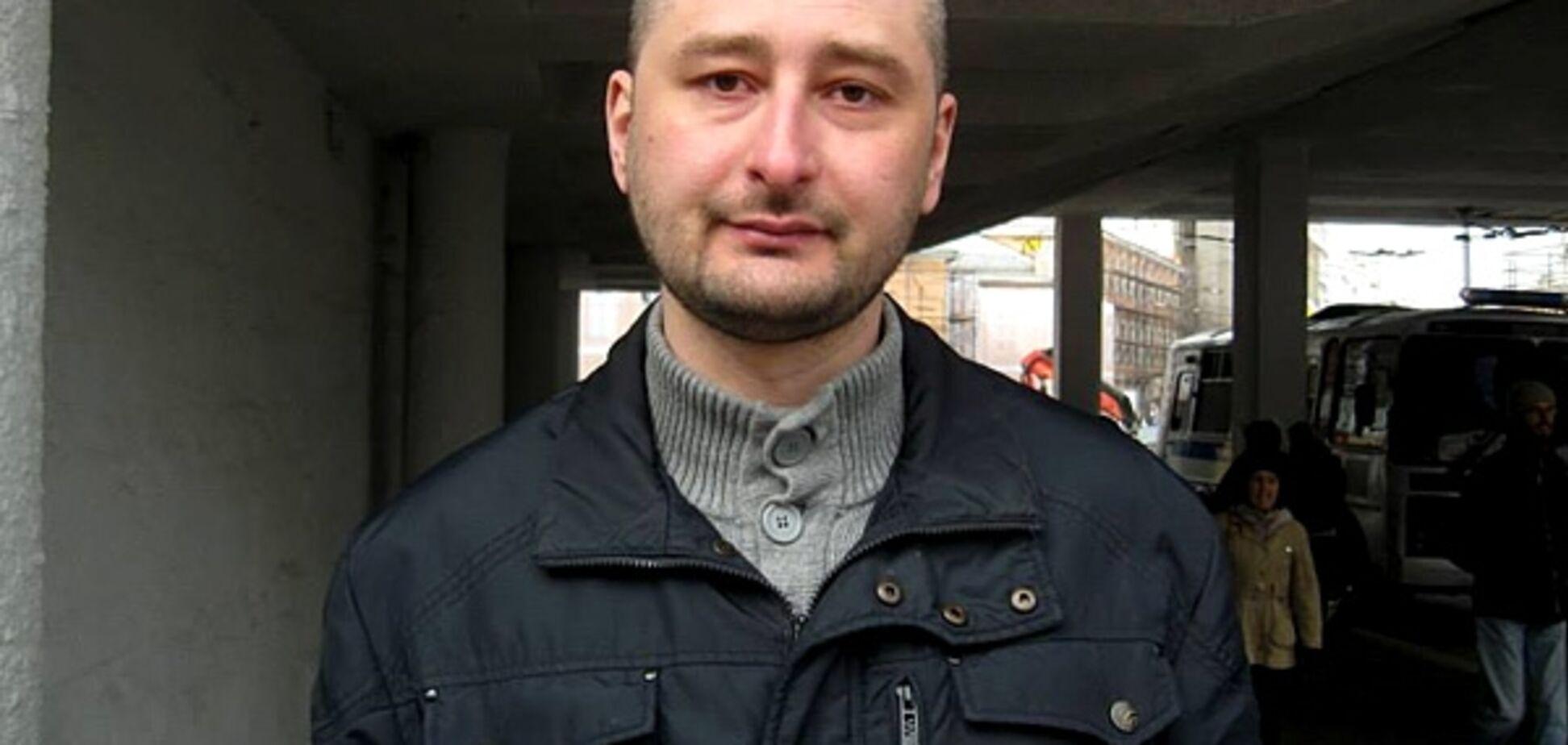 'Товариші КДБ вирішують': убитий Бабченко передбачив розправу