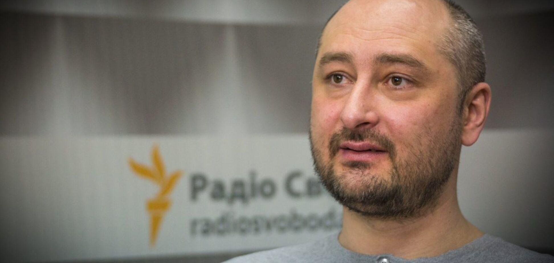 'Я втомився ховати своїх': в мережі згадали, що Бабченко писав про вбивство Шеремета