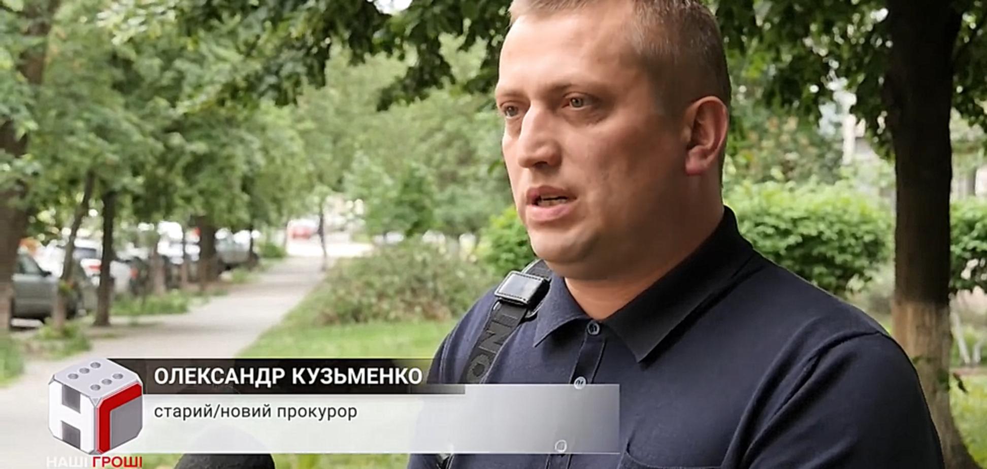 Виплатять 300 тис. грн: в Україні вперше поновили на посаді люстрованого прокурора