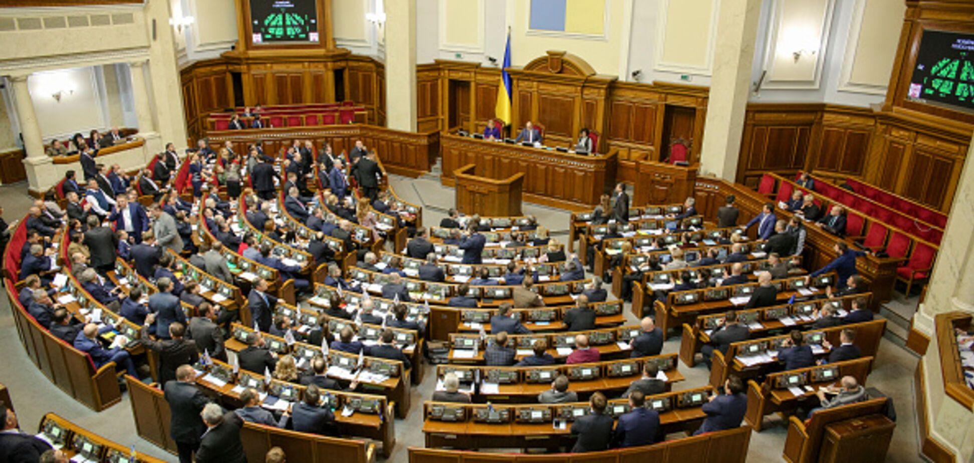 Коли в Україні з'явиться Антикорупційний суд: Гройсман зробив заяву