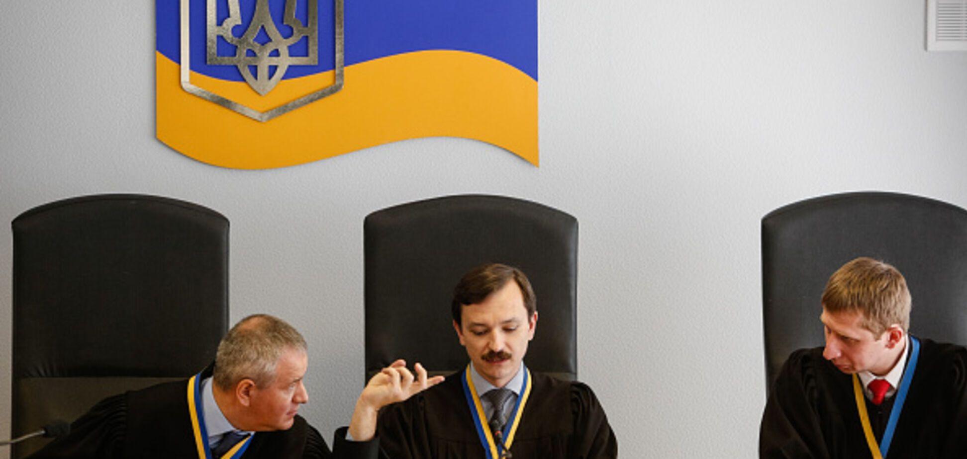 Держзрада Януковича: суд прийняв несподіване рішення